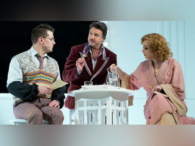 Театр в Санкт-Петербурге, 5 декабря 2020 г., Театр Им. В.Ф. Комиссаржевской