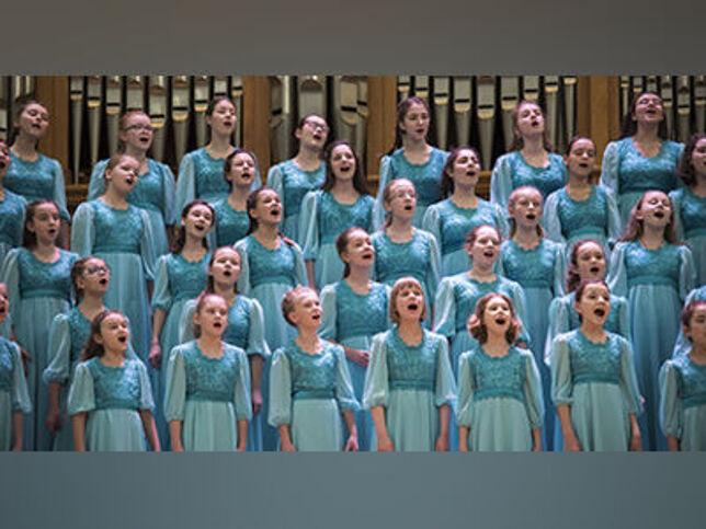 Концерт Детская хоровая школа «Весна» в Москве, 16 января 2021 г., Московский Концертный Зал Зарядье