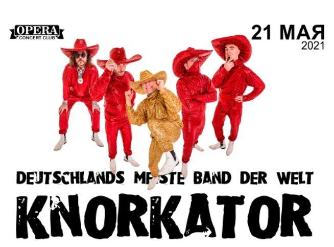 Концерт Knorkator в Санкт-Петербурге, 21 мая 2021 г., Opera Concert Club