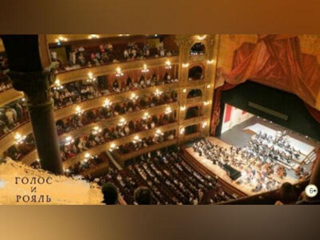 Концерт Большое путешествие в вокальный мир. От Моцарта до Кальмана в Москве, 24 октября 2020 г., Англиканский Собор Святого Андрея