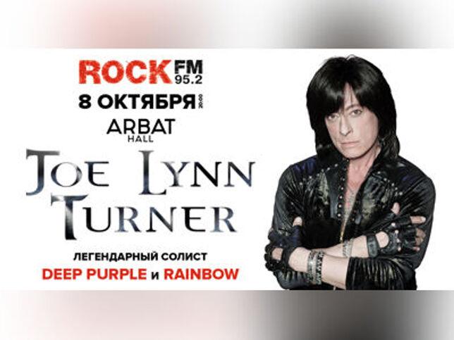 Концерт Joe Lynn Turner. Хиты Rainbow и Deep Purple в Москве, 8 октября 2020 г., Клуб Arbat Hall