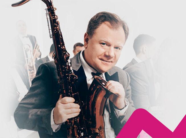 Игорь Бутман – «От классики до джаза» в Москве, 27 сентября 2020 г., Московский Международный Дом Музыки