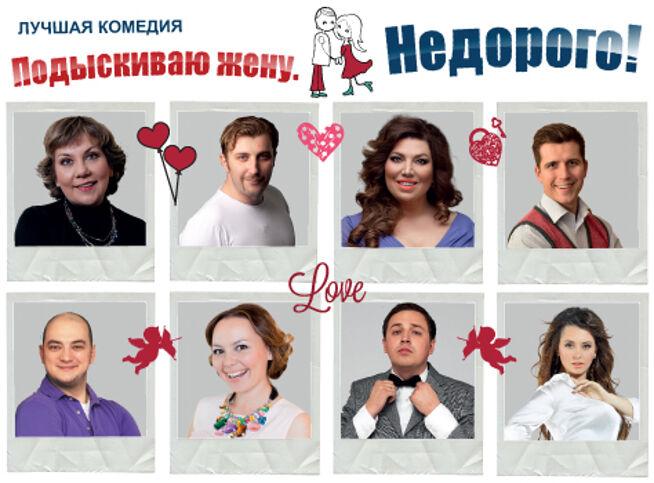 Подыскиваю жену, недорого! в Москве, 20 декабря 2020 г., Цдкж