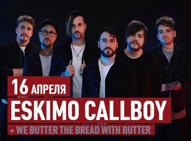 Концерт Eskimo Callboy + WBTBWB в Санкт-Петербурге, 16 апреля 2021 г., Aurora Concert Hall