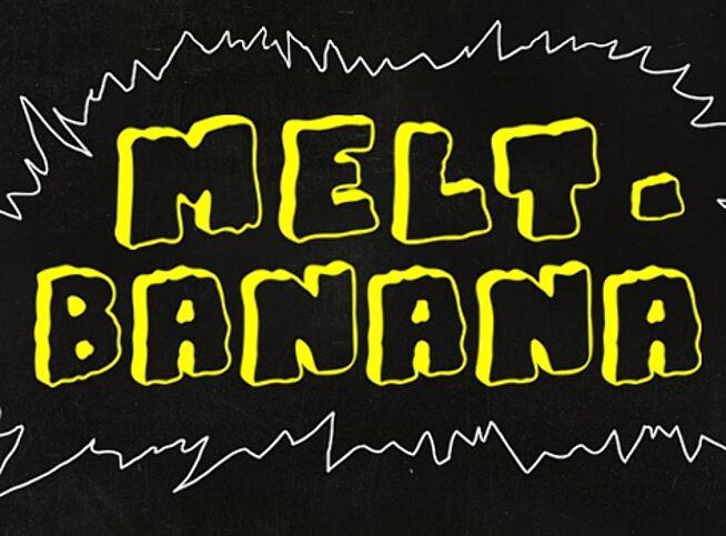 Концерт Melt-Banana в Москве, 11 декабря 2020 г., Aglomerat