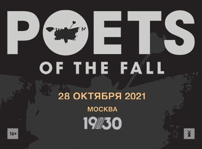 Концерт Poets of the Fall в Москве, 28 октября 2021 г., 1930 Moscow