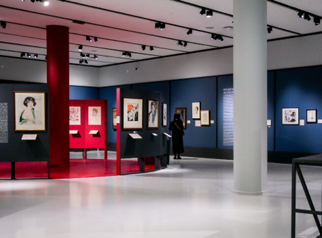 Музей русского импрессионизма в Москве, 31 декабря 2020 г., Музей Русского Импрессионизма
