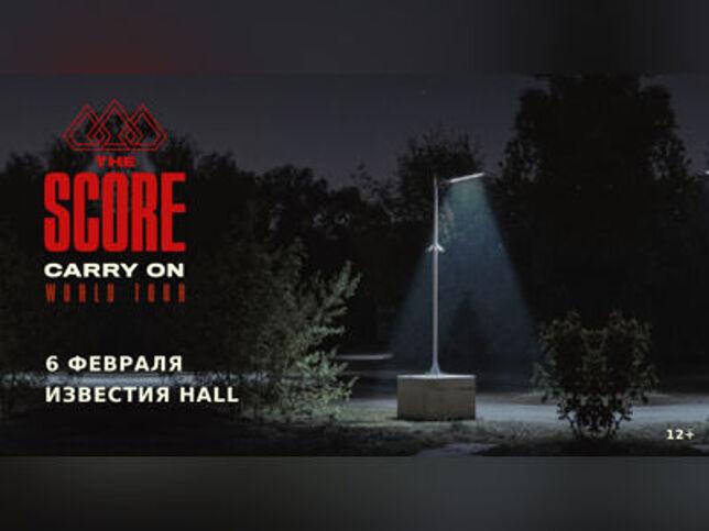 Концерт The Score в Москве, 6 февраля 2021 г., Кз Известия-Hall