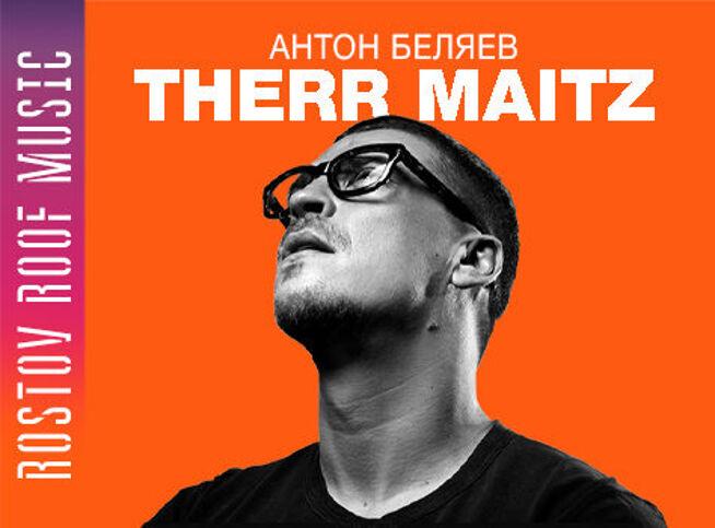 Концерт Therr Maitz в Ростове-на-Дону, 11 июня 2021 г., Крыша Астор