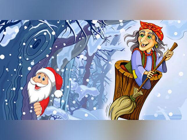 Новый год в Сказочном лесу в Москве, 29 декабря 2020 г., Дк Прожектор