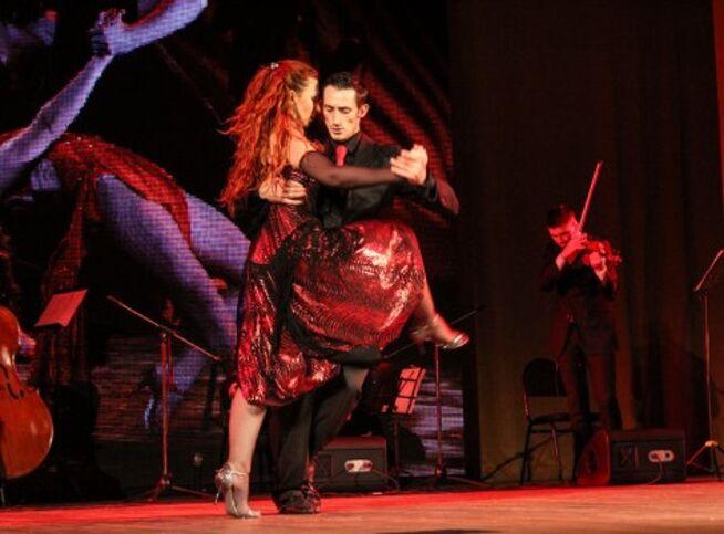 Концерт Аргентинское танго в Новосибирск, 29 ноября 2020 г., Государственный Концертный Зал Им. А.М. Каца