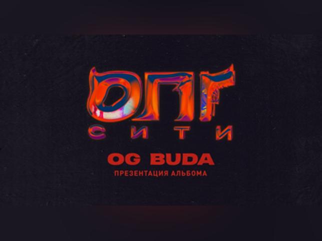 Концерт OG Buda в Санкт-Петербурге, 19 февраля 2021 г., Aurora Concert Hall