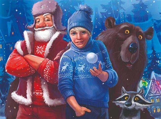 Два Мороза в Москве, 4 января 2021 г., Театр Гитис