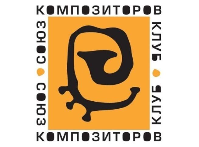 Концерт Анастасии Лютовой и «Лютый Бэнд» с программой «Some like It jazz» в Москве, 14 января 2021 г., Клуб Союз Композиторов