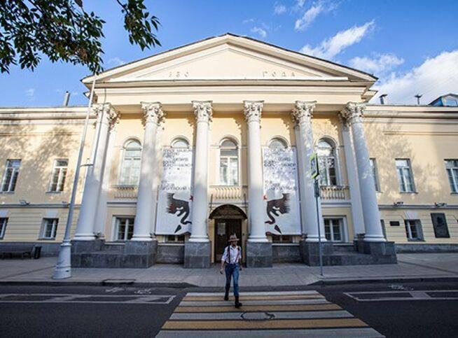 ММОМА на Гоголевском бульваре 10/1 в Москве, 1 января 2021 г., Московский Музей Современного Искусства (На Гоголевском)
