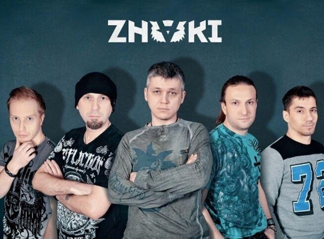 Концерт Znaki.  День рождения группы в Москве, 31 октября 2020 г., Главclub Green Concert