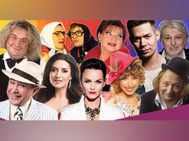 Концерт Новогодний «Смех с доставкой на дом» в Москве, 11 октября 2020 г., Цки Меридиан