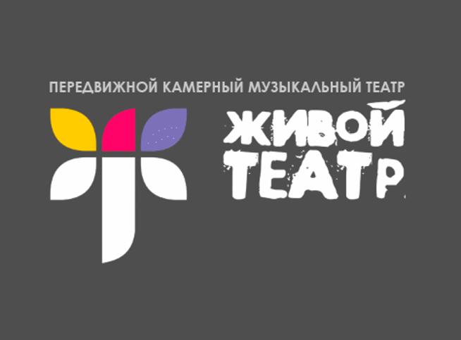 Фанатка в Екатеринбурге, 4 декабря 2020 г., Камерный Музыкальный Театр «Живой Театр»