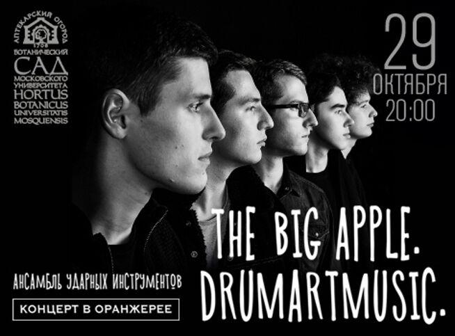 Концерт The Big Apple. Drumartmusic. Концерт в оранжерее в Москве, 29 октября 2020 г., Аптекарский Огород