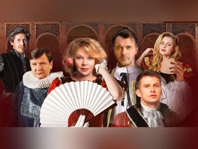 Любимая женщина Дон Жуана в Москве, 17 октября 2020 г., Театриум На Серпуховке