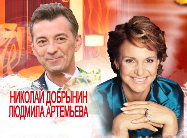 Близкие люди в Москве, 15 сентября 2020 г., Цдкж