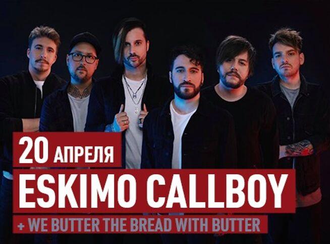 Концерт Eskimo Callboy + WBTBWB в Краснодаре, 20 апреля 2021 г., Кроп Arena