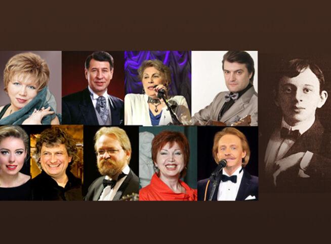 Концерт Клуб романса «Две гитары» «Только раз бывают в жизни встречи...» в Москве, 30 октября 2020 г., Цдри