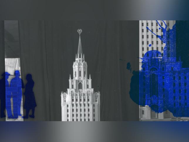 Концерт Заблудшие в Москве, 15 октября 2020 г., Гостиница Hilton Moscow Leningradskaya