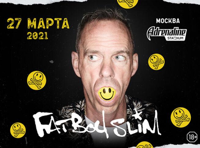 Концерт Fatboy Slim в Москве, 27 марта 2021 г., Adrenaline Stadium
