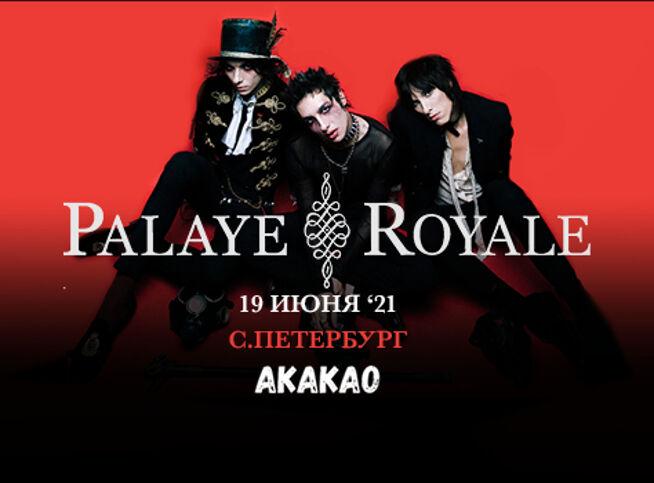 Концерт Palaye Royale в Санкт-Петербурге, 19 июня 2021 г., Akakao Live Music Club