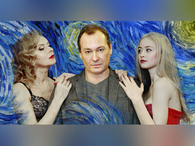 Солнышко мое в Москве, 29 января 2021 г., Театр Луны
