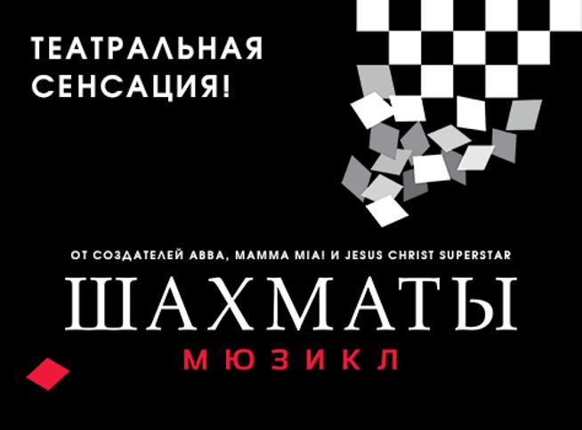 Шахматы в Москве, 24 октября 2020 г., Московский Дворец Молодежи
