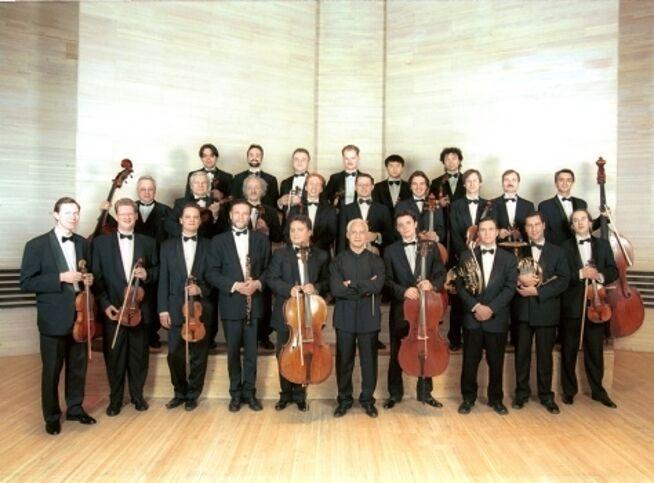 Концерт Виртуозы Москвы. Бетховен и Моцарт в Москве, 4 марта 2021 г., Московский Международный Дом Музыки