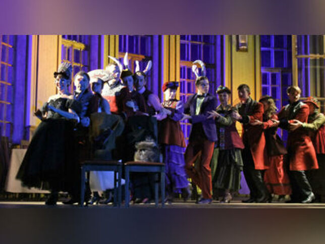 Доходное место в Москве, 29 октября 2020 г., Театр Имени Пушкина