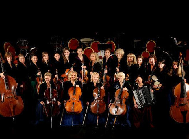 Концерт Светланы Безродной и «Вивальди-оркестр» в Москве, 29 сентября 2020 г., Москонцерт