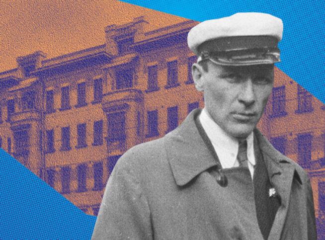 Билет в  Музей М. А. Булгакова в Москве, 1 января 2021 г., Музей Булгакова