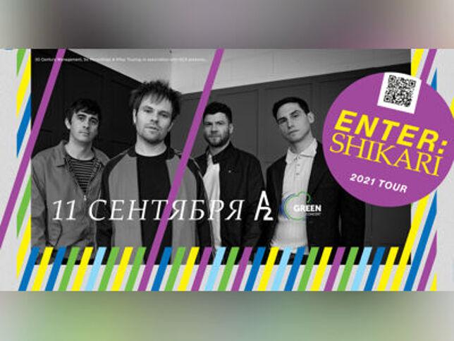 Концерт Enter Shikari в Санкт-Петербурге, 11 сентября 2021 г., Клуб A2 Green Concert