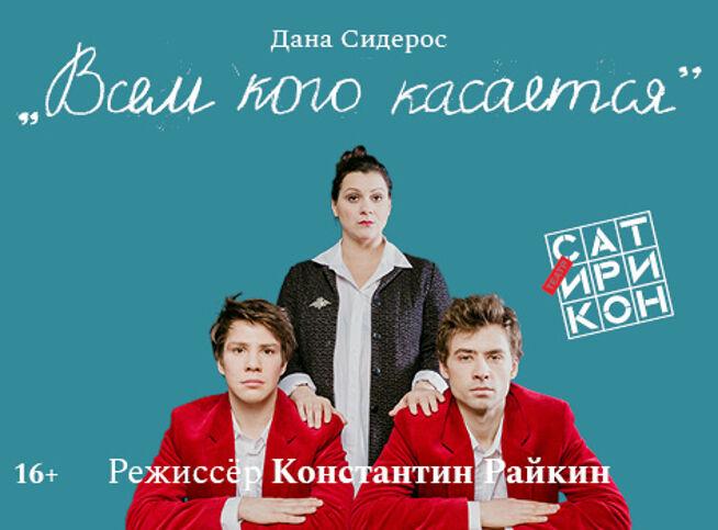 Всем кого касается в Москве, 23 октября 2020 г., Ммц Планета Квн