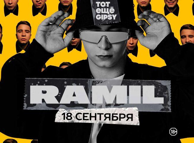 Концерт Ramil в Москве, 19 сентября 2020 г., Gipsy
