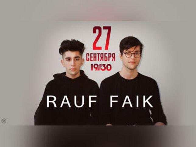 Концерт Rauf Faik в Москве, 27 сентября 2020 г., 1930 Moscow