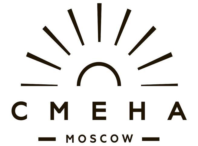 Концерт Смены 2.0 – 5 Лет в Москве, 12 сентября 2020 г., Смена