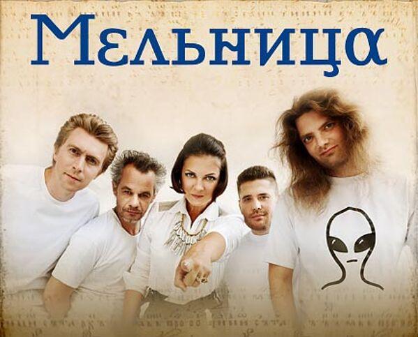 Концерт Мельница. Рукописи в Санкт-Петербурге, 4 декабря 2020 г., Клуб A2 Green Concert