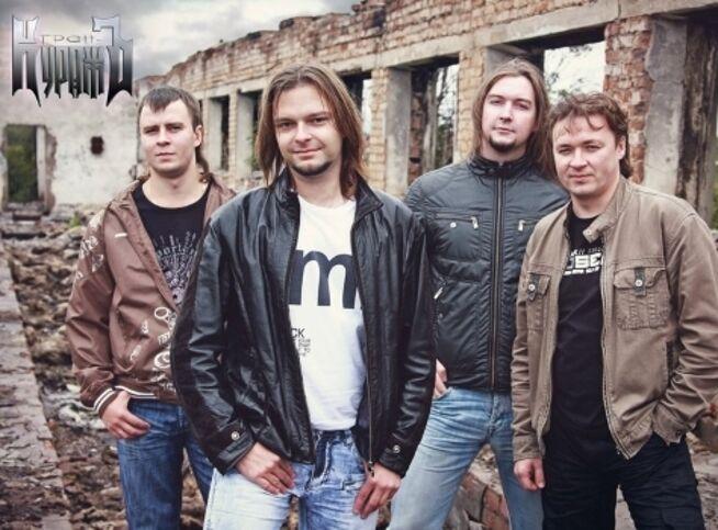 Концерт Гран-КуражЪ: новый альбом - Москва в Москве, 6 ноября 2020 г., Клуб «Театръ»