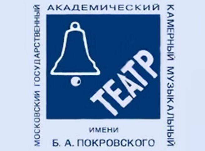 Мышонок Криспи в Екатеринбурге, 5 декабря 2020 г., Камерный Музыкальный Театр «Живой Театр»