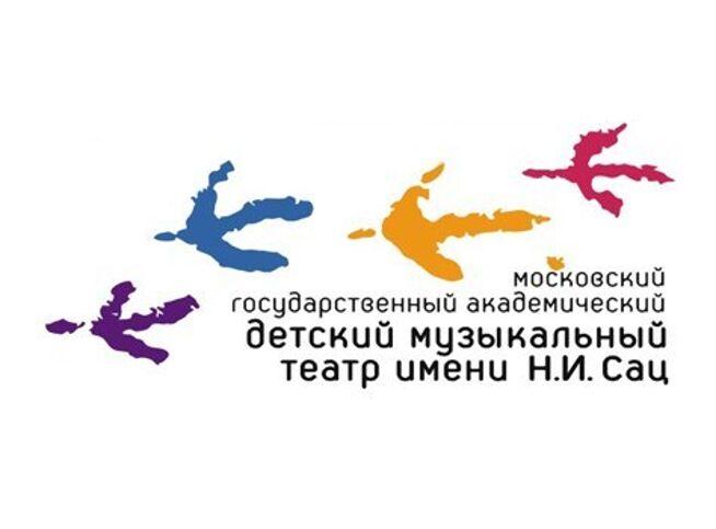 Женитьба в Москве, 9 октября 2020 г., Детский Музыкальный Театр Имени Натальи Сац