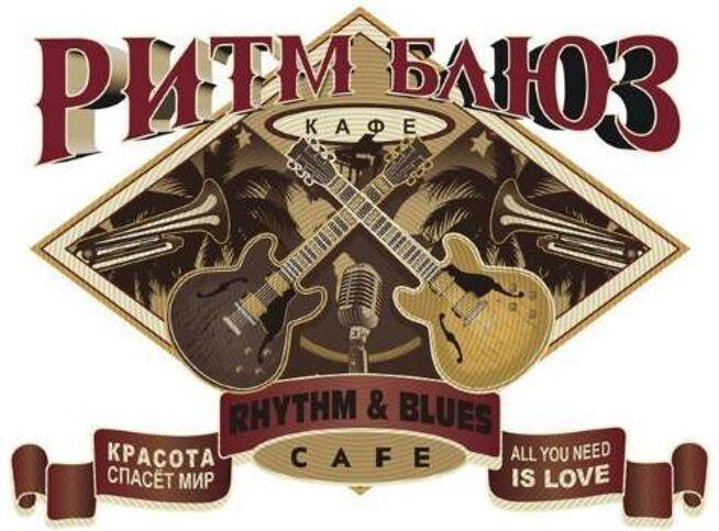 Концерт SPB Ramblers. Джаз на сцене Noisy River в Санкт-Петербурге, 24 ноября 2020 г., Ресторан Noisy River