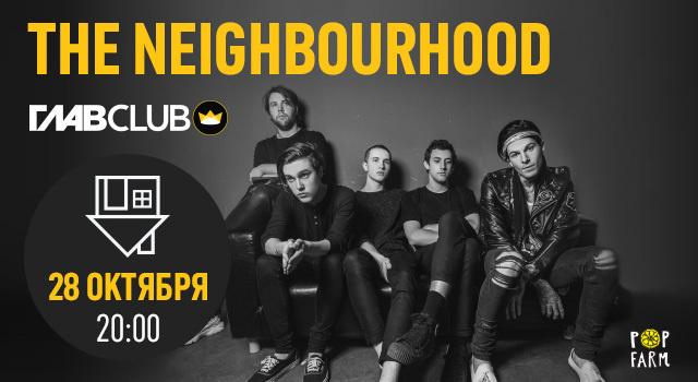 Концерт The Neighbourhood