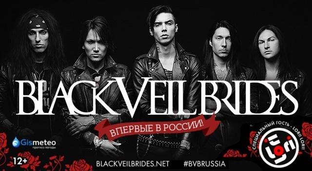 Концерт Black Veil Brides
