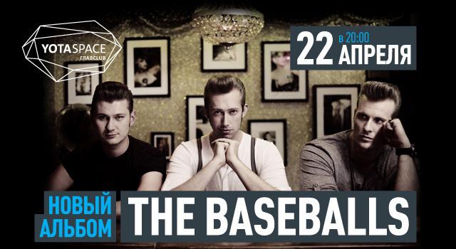 Концерт The Baseballs