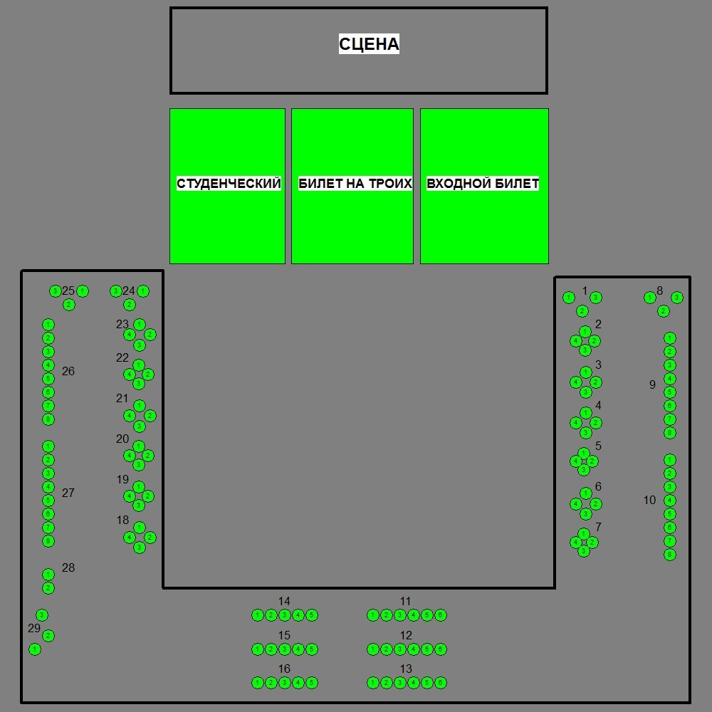 Краснодар арена схема